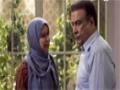 [28] Serial Fakhteh | سریال فاخته - Drama Serial - Farsi