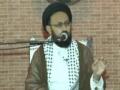 [Lecture] Etikaf Aur Roza - H.I Sadiq Raza Taqvi - 28 July 2014 - Urdu