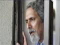 [30] Serial Fakhteh | سریال فاخته - Drama Serial - Farsi