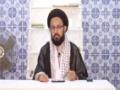 خدا سے محبت اور قربت - H.I Sadiq Raza Taqvi - 27 July 2014 - Urdu