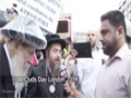 [Al-Quds Day In London 2014] Quds Day Comments by Rabbi - Ramadan 1435 - English