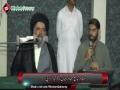 [انسان | Insan] Speech : H.I Abulfazil Bahauddini - 26 July 2014 - Urdu Translation