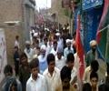 [Al-Quds Day In Pakistan 2014]  Ramadan 1435 - Sahiwal, Sargodha - Urdu