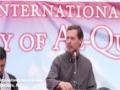 {04} [Al-Quds 2014][AQC] Dearborn, MI | Speech : Professor David Skrbina - English