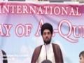 {07} [Al-Quds 2014] [AQC] Dearborn, MI | Speech : Maulana Ali Zaidi | English