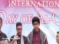 [Al-Quds 2014][AQC][11] Dearborn, MI | Poetry 4 | Male Youth | English