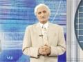 [06] Financial Statement Analysis - Urdu