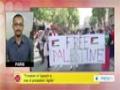 [25 July 2014] France bans pro-Palestinian rally, warns against torching israeli flag - English