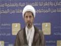 اللقاء المفتوح مع سماحة الشيخ علي سلمان - القدم 21 يوليو 2014 - Arabic