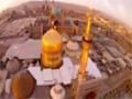 {01} [مستند ایران | Iranian Documentary] (مشہد الرضا (ع - Farsi Sub English