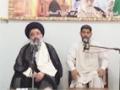 [Lecture] شخصیت امام خمینی   Ayatullah Abulfazl Bahauddini On Barsi Imam Khomaini - Urdu And Persian