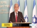 [06 Aug 2014] Netanyahu: War on Gaza justified, proportionate - English