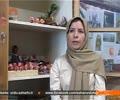 [09] Successful Iranian Women | کامیاب ایرانی خواتین - Urdu