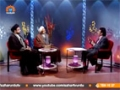 [Special Program] فکرو نظر | Fikro Nazar | 08 Aug 2014 - Urdu