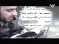 Shohada Al Waad Al Sadiq - شهداء الوعد الصادق - Arabic