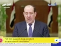[10 Aug 2014] Iraqi PM Maliki threatens court action against new president - English