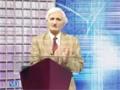 [11] Financial Statement Analysis - Urdu