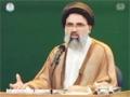 [31] Nifaaq aur Munafiq Az Nazr-e-Quran -  Ustad Syed Jawad Naqavi - Urdu