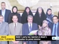 [12 Aug 2014] Maliki ordered security forces to stay out of the political crisis in the country - English