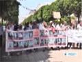 [13 Aug 2014] Tunisians rally against Israeli, Takfiri terrorism - English