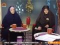 [Special Program] فکرو نظر | Fikro Nazar | 15 Aug 2014 - Urdu