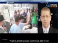 Aljazira anchor Shouted on israeli spokesman - Arabic sub Fars]