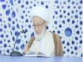 [Ramazan Lectures] الحديث القرآني الرمضاني Ayatullah Isa Qasim - 26 رمضان 1435 - Arabic