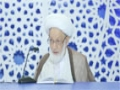 [Ramazan Lectures] الحديث القرآني الرمضاني Ayatullah Isa Qasim - 24 رمضان 1435 - Arabic
