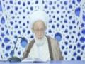 [Ramazan Lectures] الحديث القرآني الرمضاني Ayatullah Isa Qasim - 25 رمضان 1435 - Arabic