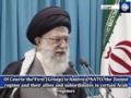 Policies / tactics of arrogant powers in suppressing awakening of nations - Ayatullah Khamenei ( English Sub)