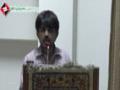 [سیمینار : معرفت امام زمانہ] Speech : Br. Messum - 15 June 2014 - Urdu