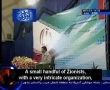 President Ahmadinejad  - The Very Notion of Israel is Dead - Sept 18-23 2008 - Persian English Sub