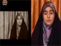 [16] Successful Iranian Women | کامیاب ایرانی خواتین - Urdu