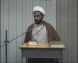 امام علی ع کا وصيت نامہ Lectures on Will of Imam Ali a.s - Day 3 of 4 - Agha Jaun - Urdu