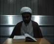 امام علی ع کا وصيت نامہ Lectures on Will of Imam Ali a.s - Day 2 of 4 - Agha Jaun - Urdu