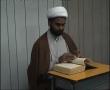 امام علی ع کا وصيت نامہ Lectures on Will of Imam Ali a.s - Day 1 of 4 - Agha Jaun - Urdu