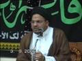 Topic-Sila-e -Reham- kindness to relatives- Part 2-Urdu