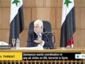 [24 Aug 2014] Damascus wants coordination in any air strike on ISIL terrorist in Syria - English