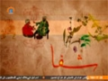 [Short Documentary] شفا   Shafa - 29 Aug 2014 - Urdu