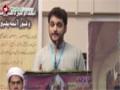 [سیمینار، یوم انہدام جنت البقیح] Trana : Br. Rohail Abbas - 09 Aug 2014 - Urdu