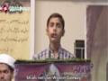 [سیمینار، یوم انہدام جنت البقیح] Trana : Br. Mujtaba Hasan - 09 Aug 2014 - Urdu