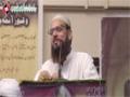[سیمینار، یوم انہدام جنت البقیح] Speech : Janab Ejaz-ud-Din Soharwardi - 09 Aug 2014 - Urdu