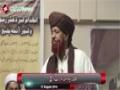 [سیمینار، یوم انہدام جنت البقیح] Speech : Maualana Asghar Dars - 09 Aug 2014 - Urdu