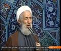 [29 Aug 2014] Tehran Friday Prayers | حجت الاسلام صدیقی - Urdu