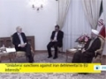 [31 Sep 2014] Pres. Rouhani: Iran continues bypassing illegal sanctions - English
