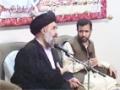 [Lecture] H.I. Bahauddini - Barzakh Aur Tawassul, برزخ اور توسل - Urdu And Persian
