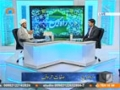 [02 sep 2014]  راہ مبین - آداب تلاوت  - Clear Path - Rahe Mubeen - Urdu