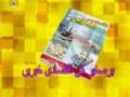[03 Sep 2014] خصوصی پروگرام | Khususi Program | ہندوستانی گوشت کی برآمدات - Urdu