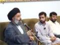 Lecture 15 - Insan Shanasi - H.I. Abulfazl Bahauddini - Urdu And Persian