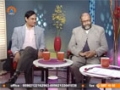 [Special Program] فکرو نظر | Fikro Nazar | 05 Sep 2014 - Urdu